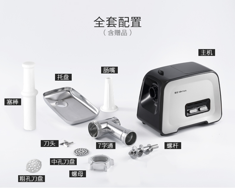 Electric Meat Grinder Household Small Stainless Steel Multi-function Mixing Mince Filling Machine Automatic Commercial Enema 22