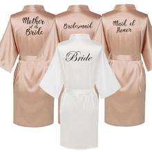 Rose Gold Satin Silk bride robe Wedding Robe Bridesmaid Bride Dressing Gown bridesmaid robes cheap YEGDBDU Faux Silk summer Polyester Letter WOMEN Above Knee Mini YE997 half