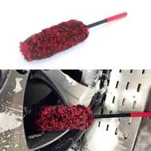 Desconto! cubo de roda de carro automático escova de limpeza flexível alça longa premium lã carro aro escovas de fibra macia carro pneu escova de limpeza