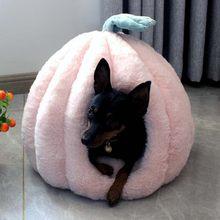 Inverno rosa canil cão gato canil engrossado gato casa bonito yurt pet canil casa quente e lavável