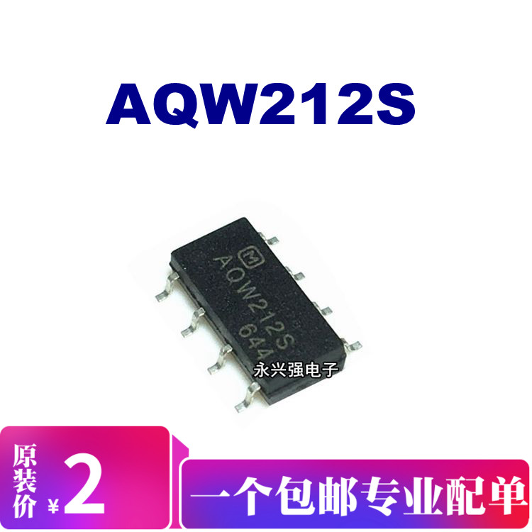 AQW212S