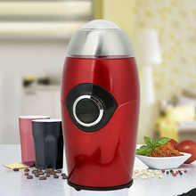 Электрическая кофемолка миниатюрный Многофункциональный шлифовальный