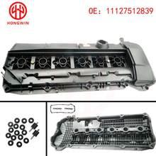 11127512839 del motor del árbol de levas de la cubierta de la válvula pernos y sello de junta para BMW 325i 330Ci 525i E46 E39 E53 E60 E85 E61 X3 X5 Z4