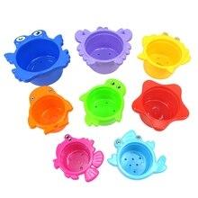 Штабелирование чашек игрушки для купания для малышей: укладчик морских животных с отверстиями для разбрызгивания воды и просеивания песка