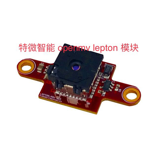 OpenMV4 H7 Thermal Imaging Module Infrared Thermometry Module Flir Lepton 3.5 2.5 Thermal Imager