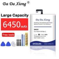 Nuovo Da Da Xiong Originale Batteria di Ricambio Per Xiao mi mi Max 2 Max2 BM50 Genuino BATTERIA Del Telefono 6450mAh