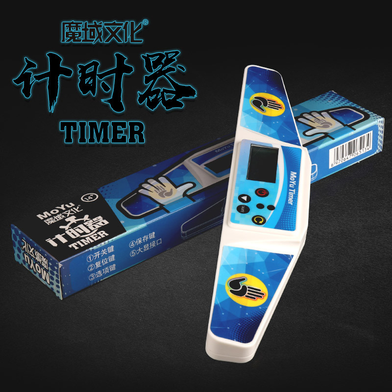 [Demon Timer] Rubik's Cube Timer Tool Stacking Cups Game Competing Students Educational Toy