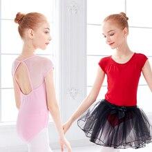 Kids Pink Leotads Girls Mesh Splice Ballet Dance Red Swimwear Gymnastics Leotards