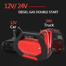 12V/24V 1000A Car Jump Starter Portable Power Bank Truck Bus Van Booster Starting Device