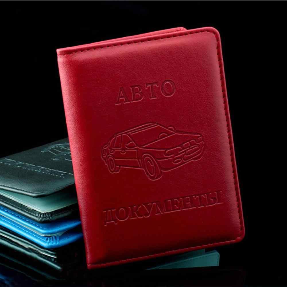1pc Russische PU Auto Führerschein Tasche Auto Fahr Dokumente Karte Kredit Halter Geldbörse Brieftasche Fall Multi-farbe