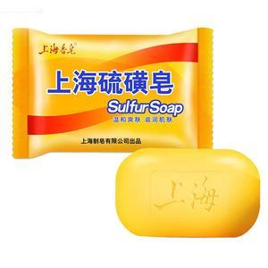 Jabón azufre Shangai de 85g, tratamiento de control de aceite de acné, removedor de espinillas chino, cuidado Antipiel, jabón de hongos tradicionales G6G8