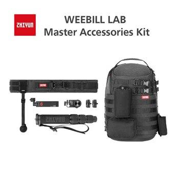 Zhiyun WEEBILL LAB Master Accessories Kit Include Multifunctional Gimbal Bag/Focus Controller/Quick Setup kit/Camera Belt etc.