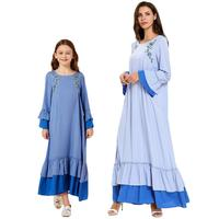Mother and Daughter Dresses Blue Long Sleeve Family Matching Outfits Big Girls Floral Embroidery Long Dress Double Ruffles Swing