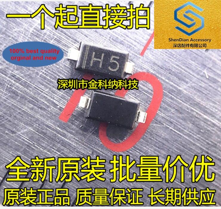 100pcs 100% Orginal New  MMSZ5245BT1G Silk Screen H5 15V 500MW SOD-123 Real Photo