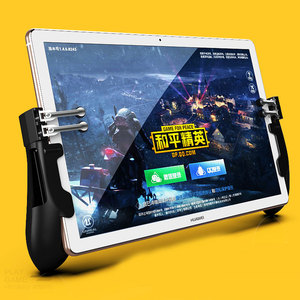 Image 1 - חדש H11 PUBG Gamepad בקר שש אצבע משחק ג ויסטיק ידית עבור Ipad Tablet L1R1 אש כפתור המטרה מפתח PUBG הדק