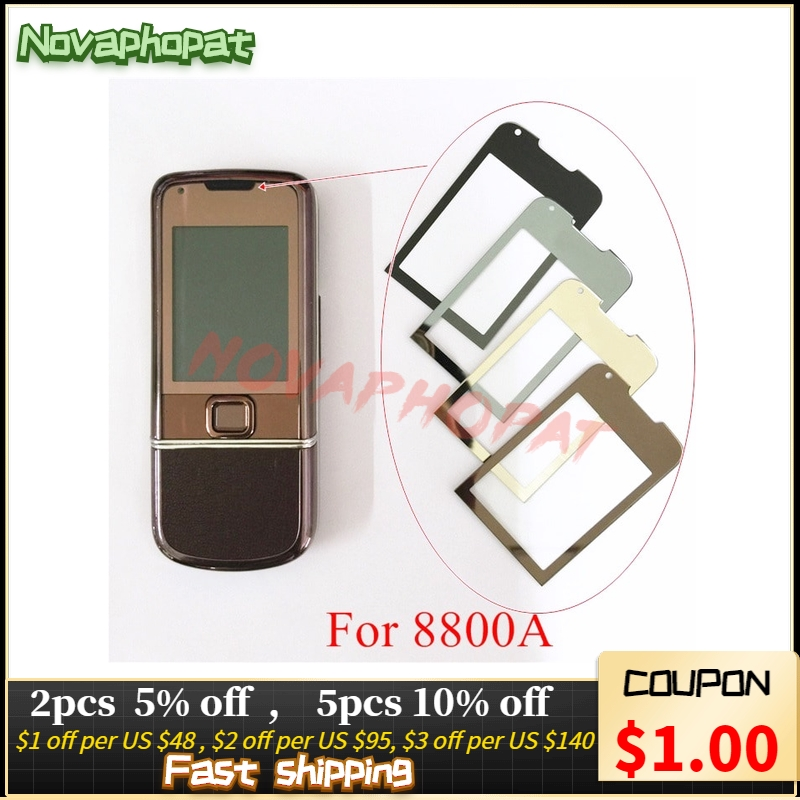 Novaphopat Black/Gray/Golden/Coffee Glass Mirror Screen For Nokia 8800A 8800 Arte Glass Lens Panel Replacement + Tracking