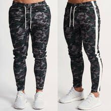 Mens Jogger Broek Actieve Elastische Hipster Rits Casual Slim Fit Camouflage Joggingbroek Met Pocket Mannen Workout Athletic Joggers(China)
