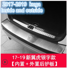 For Ford Kuga Escape13-19 Door Threshold Bar Welcome Pedal Sill Scuff Plate Guard Modification Car Decoration led door sill for honda accord ii ac ad 1983 1985 door scuff plate entry guard threshold welcome light car accessories