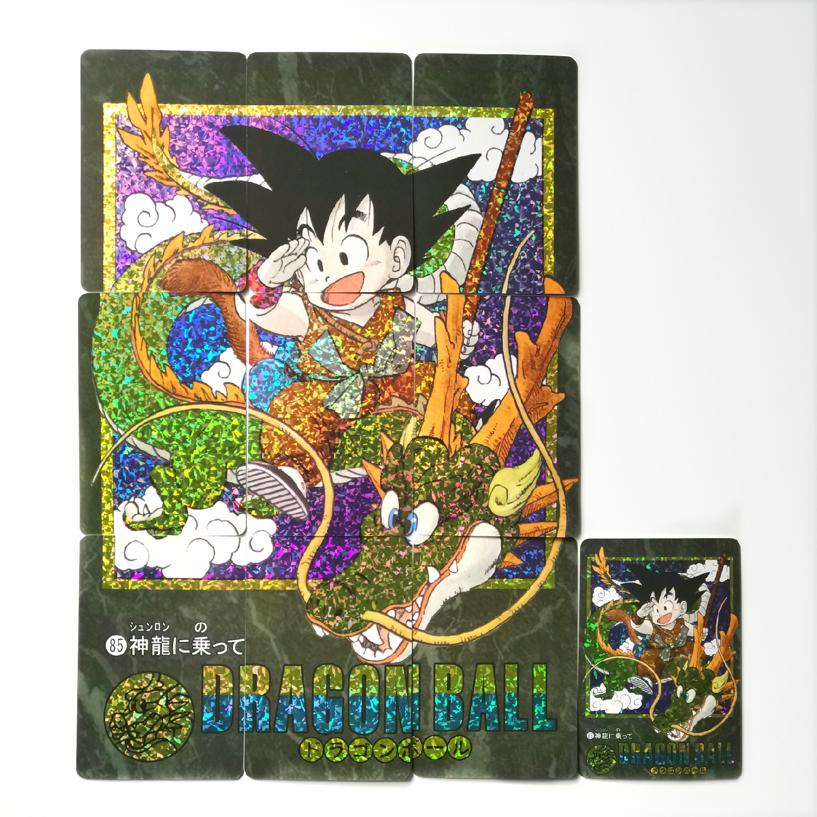 10pcs/set Super Dragon Ball Z Heroes Battle Card Ultra Instinct Goku Game Collection Cards image