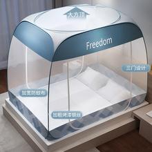 Jurta mongolska moskitiera instalacja bezpłatne gospodarstwa domowego spadek dowód dzieci w pełni zamknięty zamek tanie tanio CN (pochodzenie) Trzy-drzwi No installation 3 doors Winter 2020 currency Mongolian yurt type