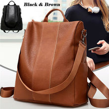Новое поступление, женский кожаный рюкзак с защитой от кражи, школьный рюкзак,, сумка через плечо, черный, коричневый