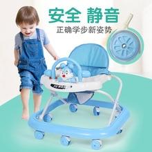 Ходунки для маленьких детей, многофункциональные, не падающие, для девочек, для мальчиков, для детей, для детей 6-12 месяцев