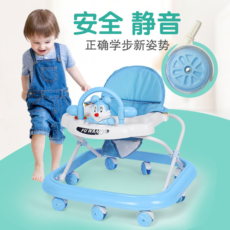 Baby Walker Young CHILDREN'S Multi-functional Anti-Falling GIRL'S Male Baby Anti-O Type Leg Started Car 6-12 Month