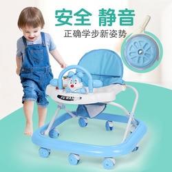 Bebê walker jovem infantil multi-funcional anti-queda das meninas do sexo masculino bebê anti-o tipo perna começou carro 6-12 mês