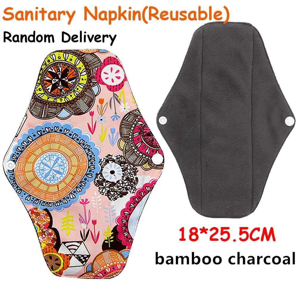 Kadın külot astar bez adet pedleri bambu kömür Mama kumaş regl sıhhi kullanımlık yıkanabilir gündüz Pad
