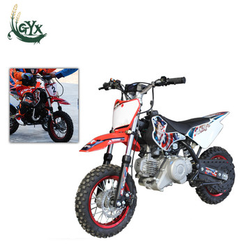 Mini Cross-country Motorcycle Racing Car For Children KMB 60CC Two Wheel All Terrain Motorcycle