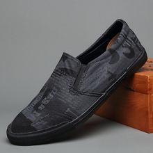Мужские холщовые кроссовки дышащие лоферы повседневная обувь