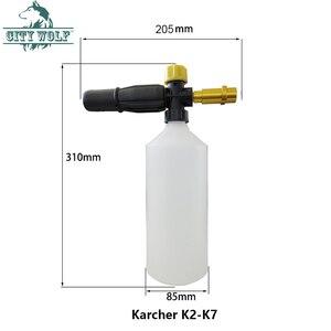 Image 5 - Buse de mousse pour nettoyeur haute pression, lance à neige, pour Karcher Lavor AR Bosch AQT Black & deck Patriot Makita