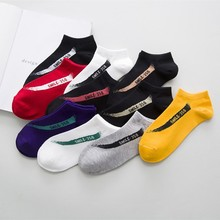 Sports-Socks Unisex Fashion Pure-Cotton High-Quality Mouth Shallow Sweat-Absorbent Breathable