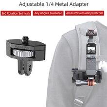 1/4 adaptador para insta360 um x2 metal 360 graus adaptador ajustável para dji bolso 2 insta360 um x2/x slr câmera acessórios