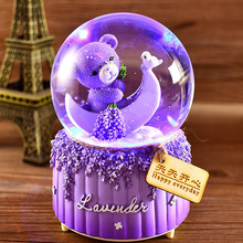 Rotate Music Box Luxury Carousel Music Box Crystal Ball Music Box with Castle Sky Tune Creative Home Decor Ornament Gifts Light