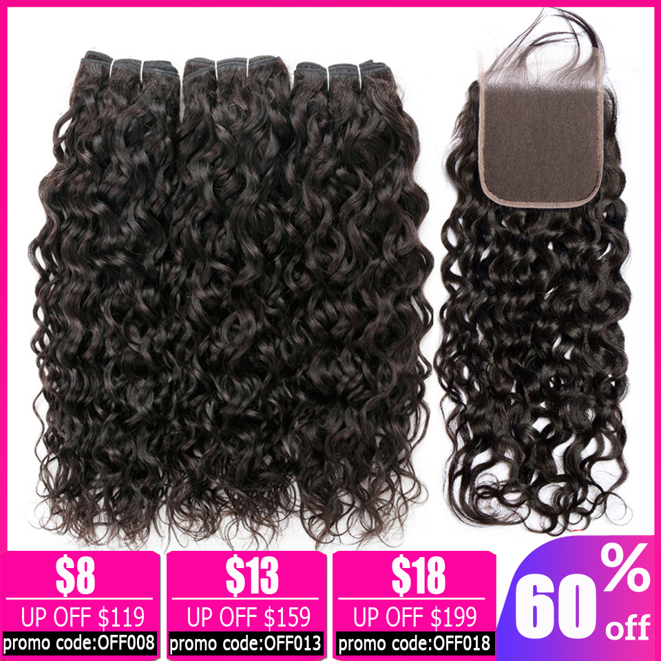 Lanqi Water Wave Bundles With Closure 100% Human Hair Bundles With Closure Brazilian Hair Weave Bundles Non-remy Hair Extensions