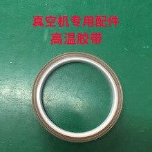 [Высокотермостойкая клейкая лента] полностью автоматическая вместительная упаковочная и упаковочная машина с нулевыми деталями предотвращает нагревание