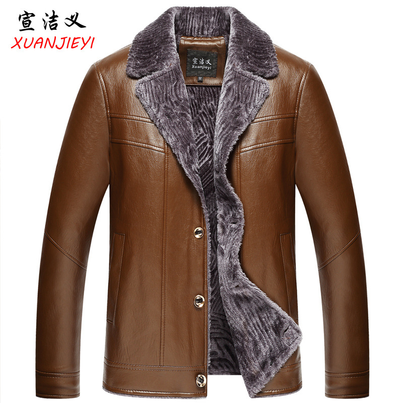 2019 New Style Middle-aged Leather Coat Casual Suit Collar Leather Coat Men's Plus Velvet Men'S Wear Autumn And Winter Coat