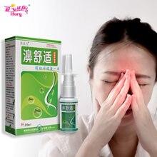 Ifory назальные спреи хронический ринит спрей уход за носом