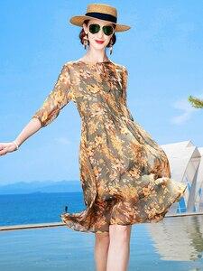 Silk dress women's summer 2020 new beach dress small noble temperament silk two-piece dress