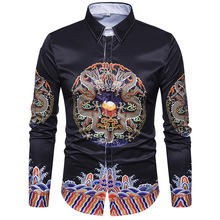 Mens Famous Ethnic Wind Dragon Robe Double-breasted Retro Long Sleeve Shirt Black Cool Unique