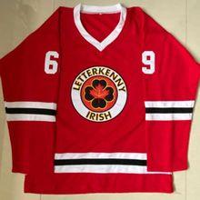 Футболка мужская для хоккея с вышивкой, с номером и именем