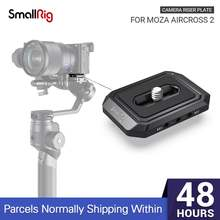 Подъемная пластина для камеры smallrig moza aircross 2 карданный