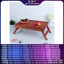 Folding breakfast table, 50 × 30cm, stained,