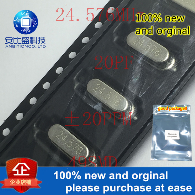 10pcs 100% New And Orginal Passive Patch Crystal Oscillator 24.576MHz 20PF+20PPM 49SMD 24.576M Original In Stock