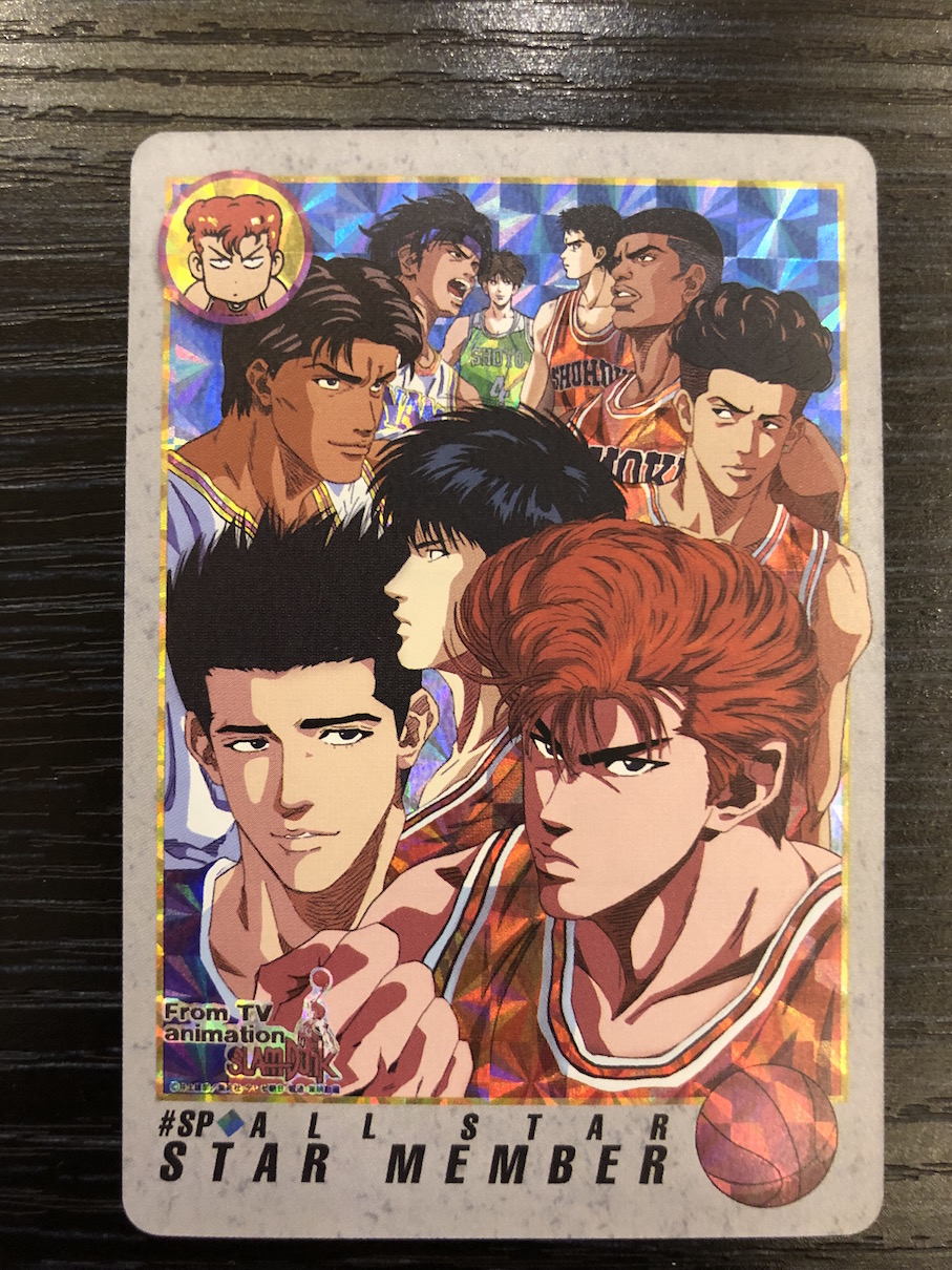 10pcs/set SLAM DUNK Reissue Jumbo Toys Hobbies Hobby Collectibles Game Collection Anime Cards
