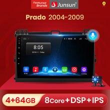 Junsun v1 2g + 32g android 10.0 dsp para toyota prado 120 2004-2009 rádio do carro reprodutor de vídeo multimídia navegação gps rds 2 din dvd