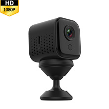 Mini Camera Waterproof Security Camera Home Safety 1080P Web Camera Video Camcorder DVR with Night Vision