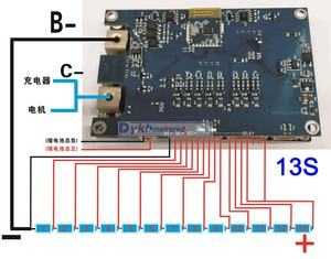 Image 4 - 5S TO 16S Smart Bluetooth 40A 80A 100A 150A Li ion Lifepo4 LTO Lithium Battery Protection Board BMS Balance 6S 7S 8S 10S 12S 14S
