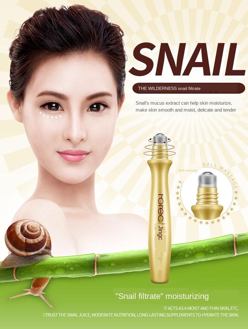 Laikou snail восстанавливающий крем для ухода за областью вокруг